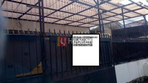 Dijual dan Disewakan Rumah Asri Lingkar Luar Duren Sawit Jakarta Timur